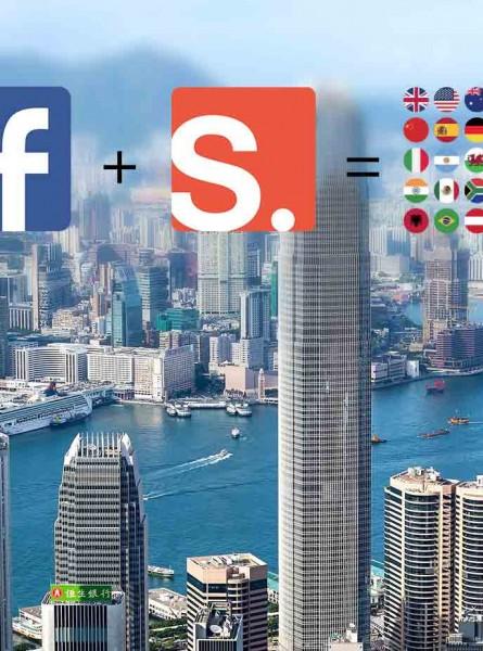Translate Your Facebook